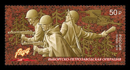 Russia 2019 Mih. 2740 World War II. Way To The Victory. Vyborg-Petrozavodsk Offensive MNH ** - 1992-.... Fédération