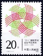 China MiNr. 2289 **, 80 Jahre Tag Der Frau - 1949 - ... Volksrepublik