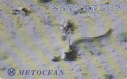 Télécarte Japon / 110-011 - ANIMAL - POISSON & Crabe - FISH Japan Phonecard - FISCH Telefonkarte - 613 - Poissons