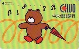 Télécarte Japon / 110-011 - BD Comics - Animal Série OURS CHUO BEAR ** Parapluie ** - Japan Phonecard - 791 - BD