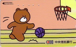 Télécarte Japon / 110-011 - BD Comics - Animal Série OURS CHUO / Sport BASKET BALL - Teddy BEAR  Japan Phonecard - 797 - Japon