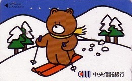 Télécarte Japon / 110-011 - BD Comics - Animal Série OURS CHUO / Sport SKI - Teddy BEAR Japan Phonecard - 800 - Japon