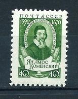 USSR, 1958; MiNr 2070 ** MNH - 1923-1991 URSS