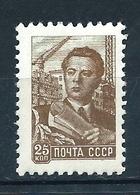 USSR, 1959; MiNr 2230 ** MNH - 1923-1991 URSS
