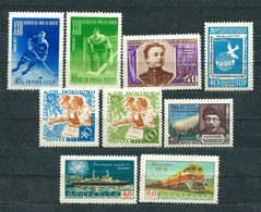 USSR, 1957-1958; Lot Of 9 Unused Stamps MiNr 1920, 1921, 2038 A, 2080, 2094-95, 2109, 2188-89 ** / * See Description - 1923-1991 URSS