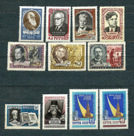 USSR, 1959; Lot Of 11 Unused ** / (*) Stamps MiNr 2195 A, 2200, 2202, 2204, 2208, 2210, 2211, 2214, 2215 A, 2240-41 - 1923-1991 URSS