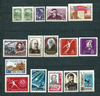 USSR, 1961, 16 Unused ** MNH Stamps MiNr 2435, 2436, 2456, 2457, 2458, 2465, 2477, 2482-83, 2496, 2498, 2499, 2509 More - 1923-1991 URSS