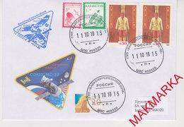 MAKMARKA SPACE RUSSIA 2018.10.11 START SOYUZ MS-10 BAIKONUR 1 ENVELOP  (D-66) - Cartas