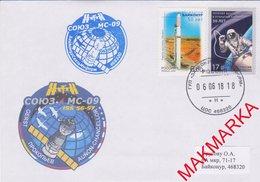 MAKMARKA SPACE RUSSIA 2018.06.06 START SOYUZ MS-09 BAIKONUR 1 ENVELOP  (D-65) - Cartas