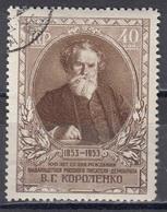 USSR 1953 - Wladimir Korolenko, Mi-Nr. 1675, Used - 1923-1991 USSR