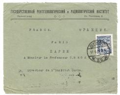 20770 - Pour La France - 1923-1991 UdSSR