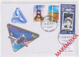 MAKMARKA SPACE RUSSIA 2019.03.15 START SOYUZ MS-12 BAIKONUR 1 ENVELOP  (D-69) - Cartas