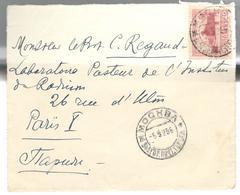 20781 -  De MOSCOU Pour La France - 1923-1991 UdSSR