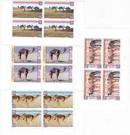 QTARA 1999, Camels Bloc's Of 4 Corner MNH- 4v.cpl.set -Reduced  Price- SKRILL PAY - Qatar