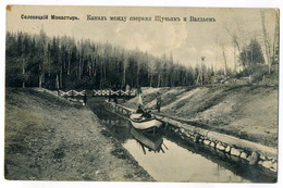 Le Monastère De Solovetski, Canal D'Arkhangelsk Entre Les Lacs De Shtchoutchim Valdaï - Kerken En Kloosters
