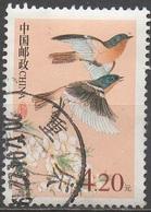 CHINE    N°3983__OBL VOIR SCAN - 1949 - ... République Populaire