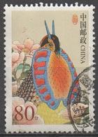 CHINE  N°3971__OBL VOIR SCAN - 1949 - ... République Populaire