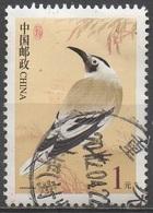 CHINE  N°3972__OBL VOIR SCAN - Oblitérés