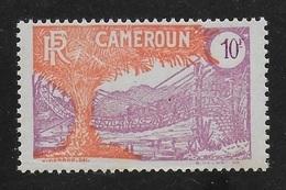 CAMEROUN 1926 YT 131** SANS TRACE DE CHARNIERE - Cameroun (1915-1959)