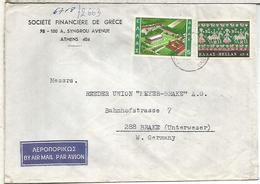 GRECIA CC ATHENS ARTE ARQUITECTURA TEMPLO OLYMPIA 1968 - Verano 1968: México