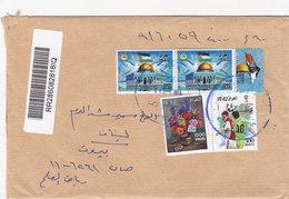 Iraq Cover 2019, Registr.com. Franked Pair-Jerusalem Palestine Capital _ 2 Comm. Fine Condit- Small Size Cover- SKRILL P - Iraq
