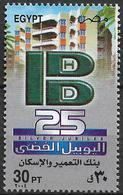 2004 Ägypten Mi. 2231**MNH   25 Jahre Bank Für Bau- Und Wohnungswirtschaft. - Egypt