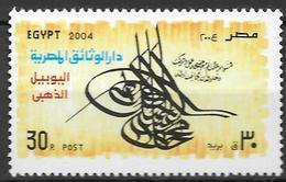 2004 Ägypten Mi. 2237**MNH 175 Jahre Archivierung ägyptischer Dokumente (2003); 50 Jahre Ägyptisches Staatsarchiv - Egypt
