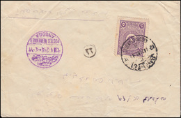815 Freimarke 5 Pia. Auf Luftpost-Brief ANGORA / ANKARA 13.4.1924 - Türkei