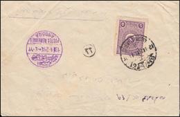 815 Freimarke 5 Pia. Auf Luftpost-Brief ANGORA / ANKARA 13.4.1924 - Turchia