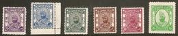 INDIA - BIJAWAR 1935 - 1937 SG 3, 4, 5, 6, 7, 13 MOUNTED MINT Cat £97.50 - Bijawar