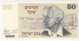 Israel 50 Scheqalim 1978 P-46 /004B/ - Israel