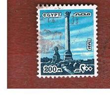 EGITTO (EGYPT) - SG 1349  - 1978  DEFINITIVES: EL SAWARY COLUMN  - USED ° - Usati