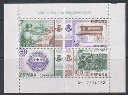 Spain 1981 Postmuseum M/s ** Mnh (44101A) - Blokken & Velletjes