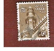 EGITTO (EGYPT) - SG 1343  - 1978  HE-RIFAI MOSQUE  - USED ° - Usati