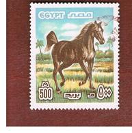 EGITTO (EGYPT) - SG 1350  - 1978  DEFINITIVES:ARABIAN HORSE  - USED ° - Usati