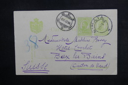 ROUMANIE - Entier Postal + Complément Pour La Suisse En 1912 - L 38343 - Entiers Postaux