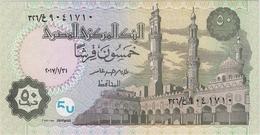 Egypt 50 Piastres 2015 (5) P-62 /004B/ - Aegypten