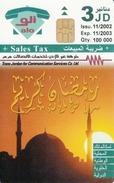 JORDAN - Mosque, 11/02, Sample No CN - Jordanie