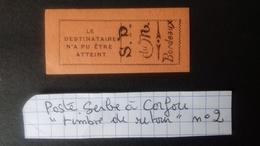 FRANCE  Poste SERBE à CORFOU Timbre De Retour N°2** - Unused Stamps