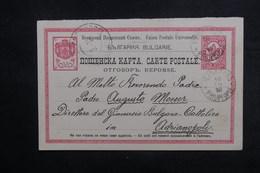 BULGARIE - Entier Postal De Filippopoli Pour Adrianopoli En 1896 - L 38352 - Postales