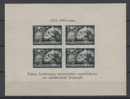 Sowjetunion , Block 4 Gestempelt - 1923-1991 USSR