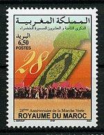 Maroc ** N° 1340 - Marche Verte - Morocco (1956-...)
