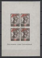 Sowjetunion , Block 5 Gestempelt - 1923-1991 USSR