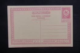 TURQUIE - Entier Postal Non Circulé - L 38367 - 1858-1921 Empire Ottoman