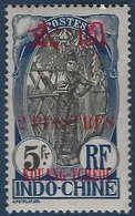 France Colonies Kouang Tcheou Wan N°50* Neuf Et Rare (tirage 2150 !) Signé Roumet - Unused Stamps