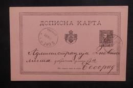 SERBIE - Entier Postal Voyagé En 1888 - L 38368 - Serbie