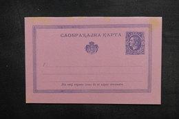 SERBIE - Entier Postal Non Circulé - L 38369 - Serbie