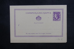 SERBIE - Entier Postal + Réponse Non Circulé - L 38372 - Serbie