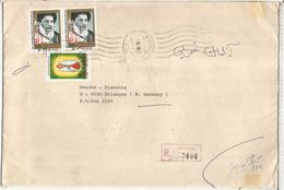 IRAN MASHHAD CC CERTIFICADA - Irán