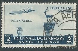 1940 EGEO POSTA AEREA USATO TRIENNALE OLTREMARE 2 LIRE - RA24-4 - Egée